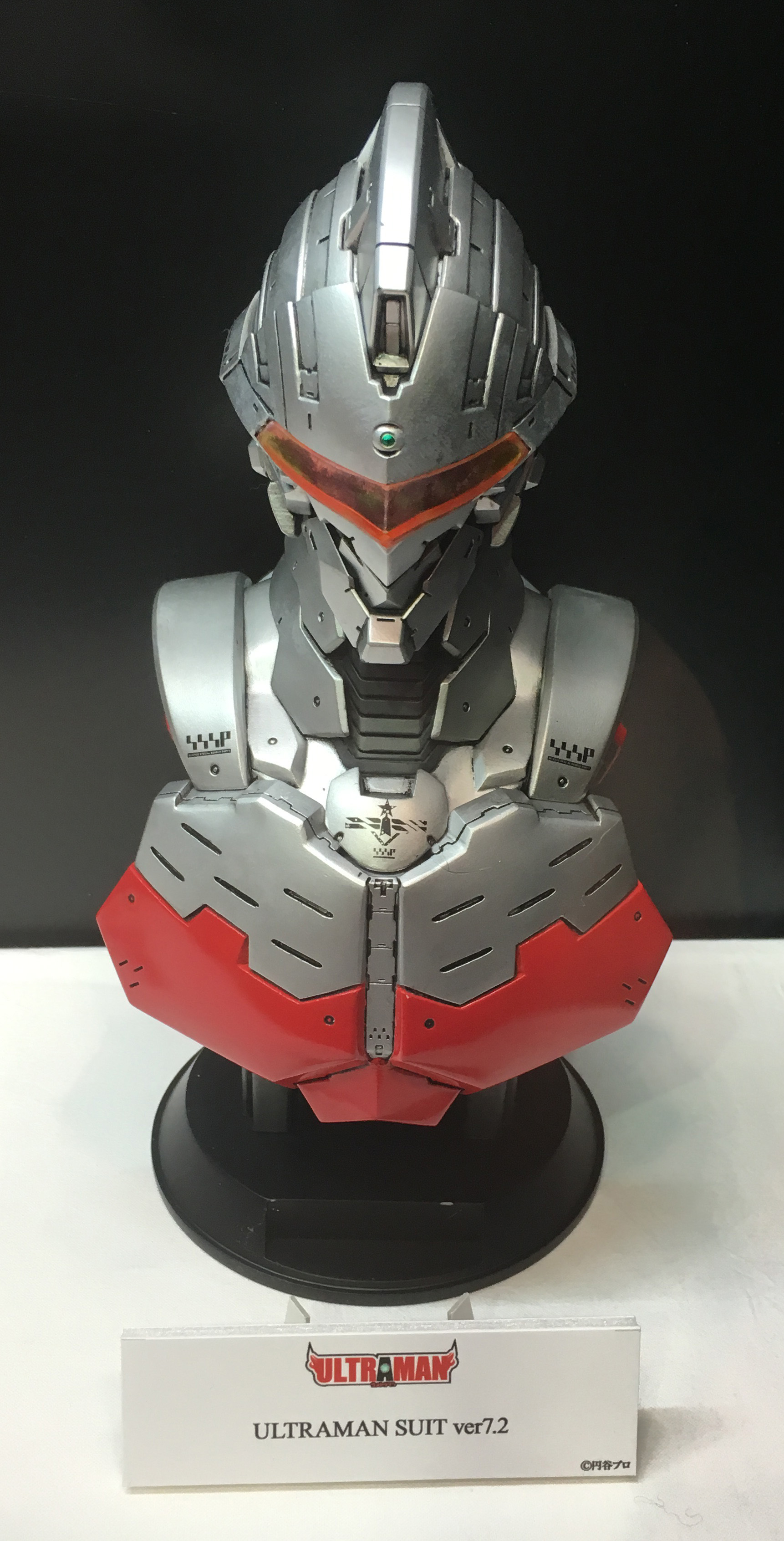 ULTRAMAN SUIT ver 7.2の胸像