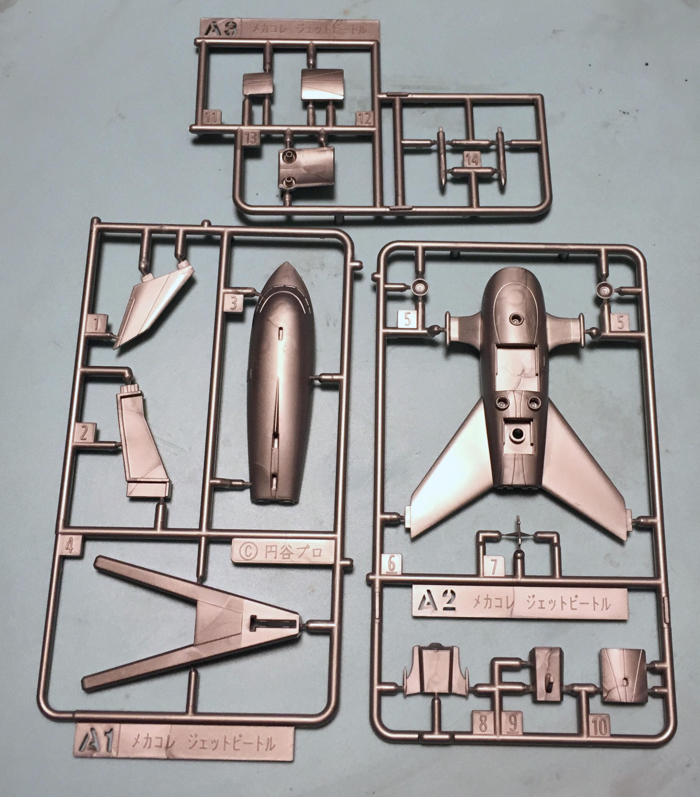 ジェットビートルのランナー状態のシルバーパーツ