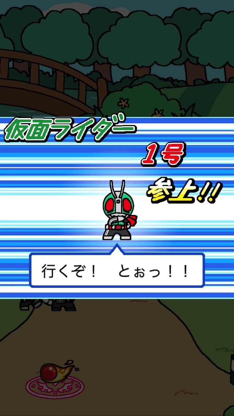 仮面ライダー1号