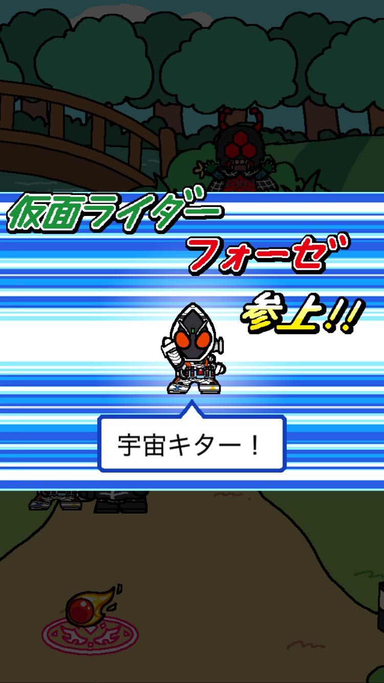 仮面ライダーフォーゼ