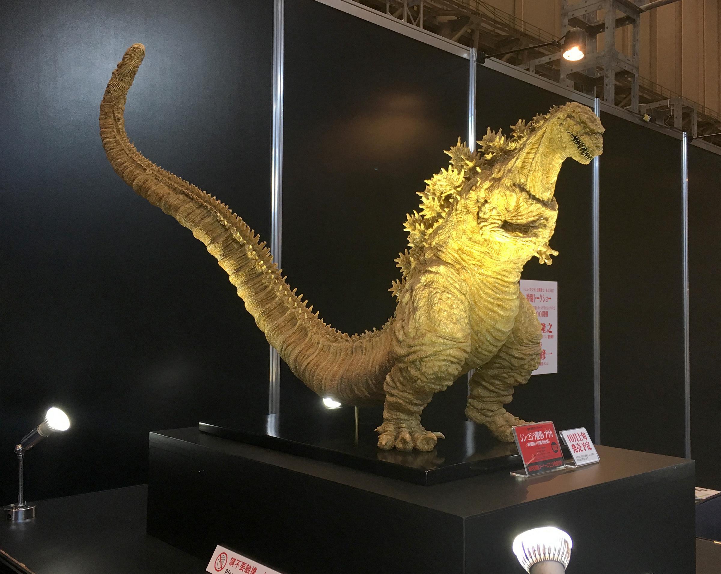 シン・ゴジラ 1号雛型レプリカ